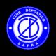 Escudo del Cd Zafra