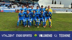 Zafra Atlético - Emérita Augusta
